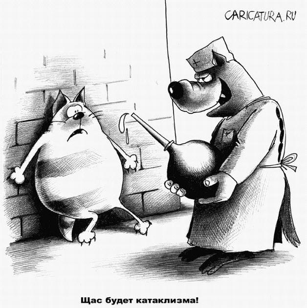 Ессентуки санаторий по лечению псориаза