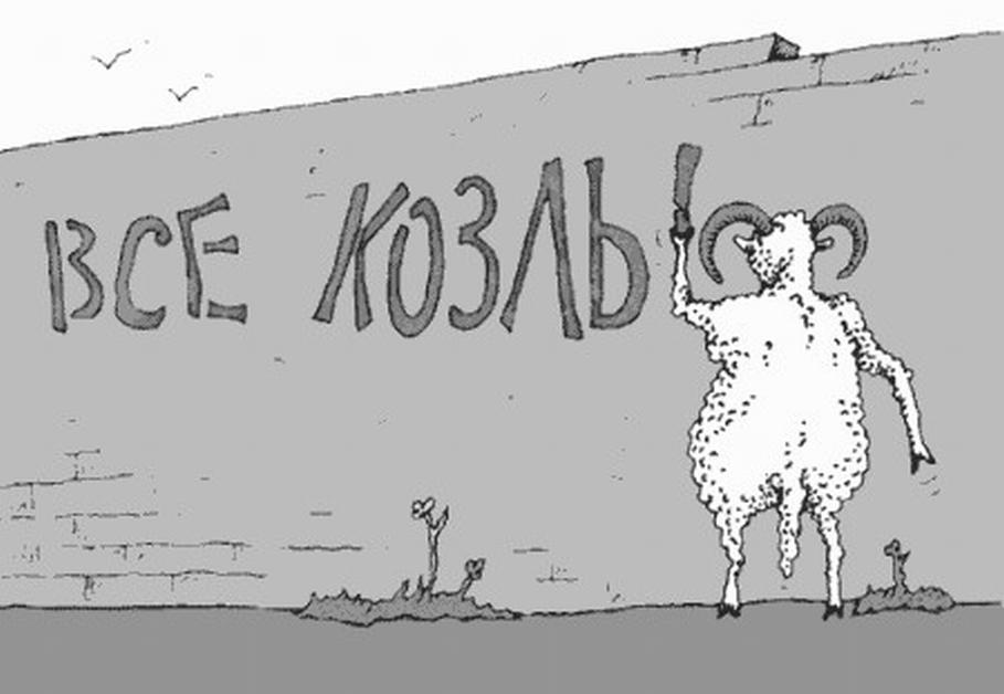 http://livrad.narod.ru/29_podborka_75.jpg